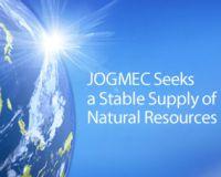 JOGMEC станет партнером