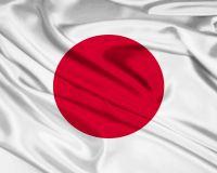 Япония выделит $9,4 млрд