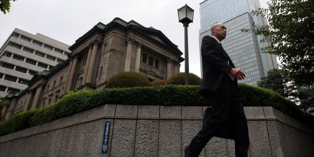 an analysis of the topic of recession and the central bank of japan During the global economic recession, japan suffered a 07% loss in real gdp in 2008 followed analysis austerity policies the us central bank has since then.