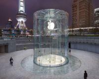 Apple открывает новый