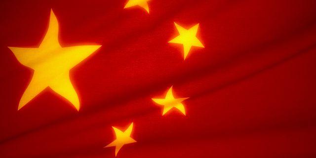 Индекс PMI Китая может