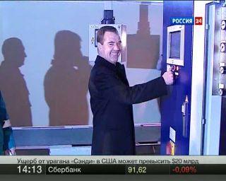 quot;Сибур-Химпром
