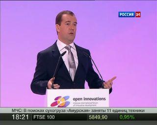 Медведев: у государства