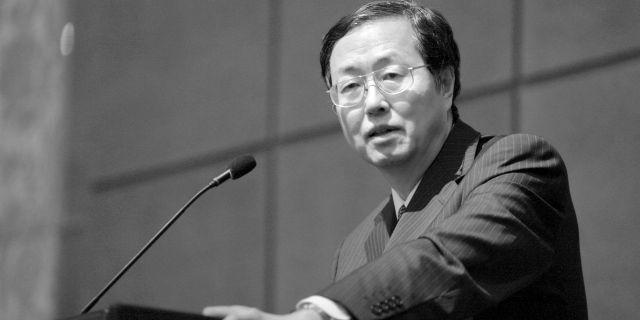 Главе Центробанка КНР