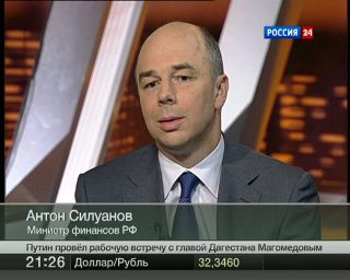 ЦБ РФ против ограничения