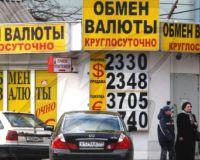 ЦБ: в Москве действуют
