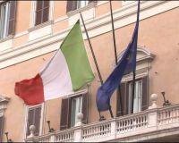 Итальянцы отказались от
