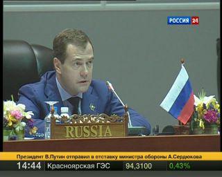 Медведев: 30% экспорта