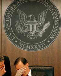 SEC оставил компьютеры