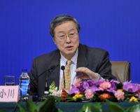 Глава ЦБ Китая оказался