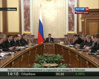 Медведев: стоимость