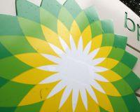 BP планирует провести