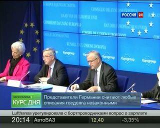 Еврогруппа обсудит