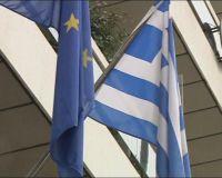 Доходность бондов Греции