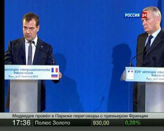 Медведев: РФ не будет