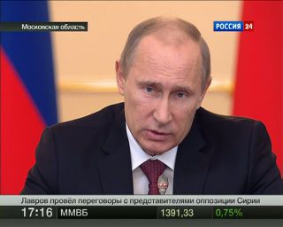 Путин: Минвостокразвития