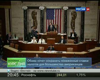 Переговоры в Конгрессе