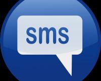 Самому первому SMS