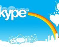 Skype готовится ввести