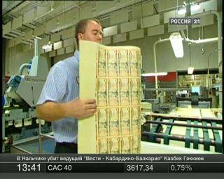 Металлический доллар мог