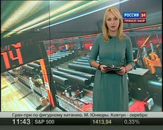 Россия 7 декабря начнет