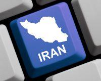 Иран готовится создать