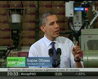Обама не отступиться от