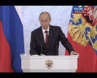 Путин: мир ждут