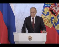 Путин: чиновникам