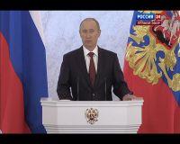 Путин: через 5 лет РФ