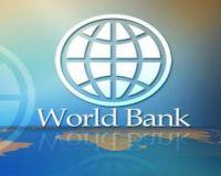 Всемирный банк повысил