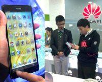 Huawei создает смартфон
