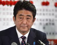 Правящая партия Японии