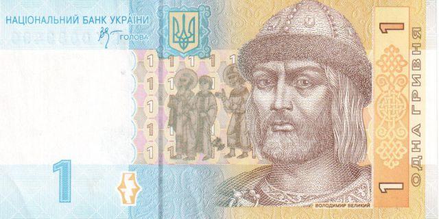Госдолг Украины превысил
