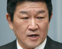 Япония отказывается от