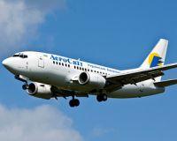 Украинская авиакомпания