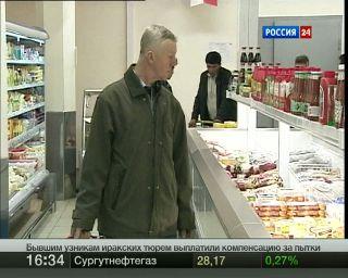 Росстат: инфляция в 2012
