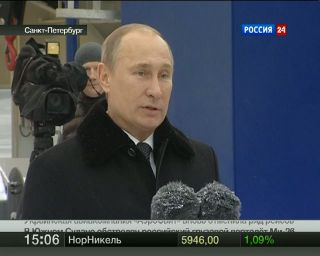 Путин: Россия намерена