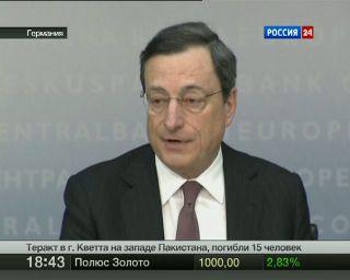 ЕЦБ не изменил базовую