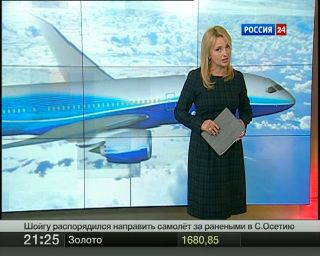 Полеты Dreamliner