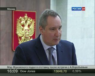 Рогозин: гособоронзаказ