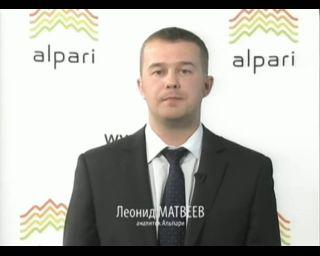 Давос: Россия представит