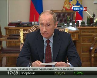 Путин: IPO госкомпаний