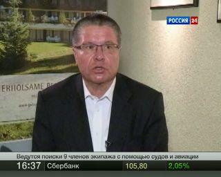 Улюкаев рассказал о
