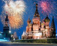 Расходы бюджета Москвы