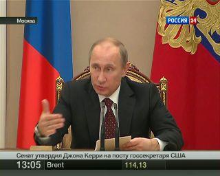 Путин поручил