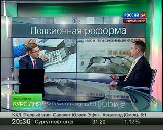 Минфин: имидж России в