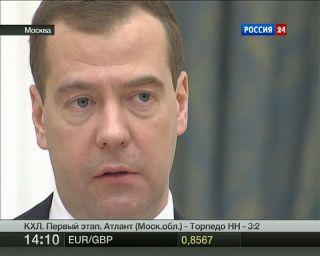 Медведев: России нужна
