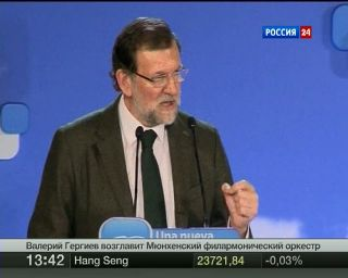 Премьер-министра Испании