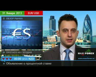 Евро обновляет максимумы